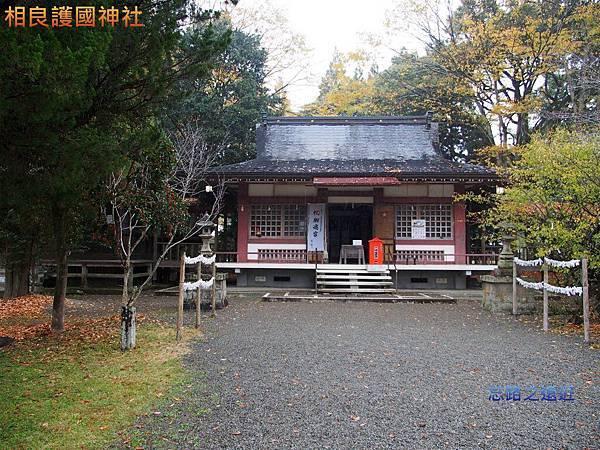 3相良神社-1.jpg