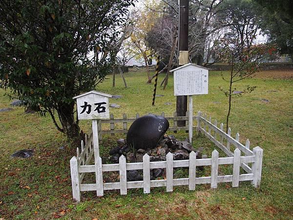 4相良神社力石.jpg
