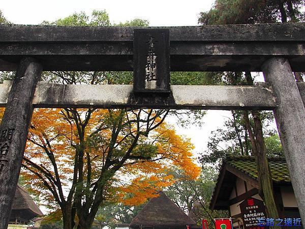 3青井阿蘇神社側門-2.jpg