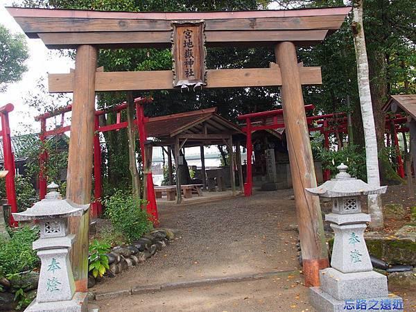 21宮地獄神社.jpg