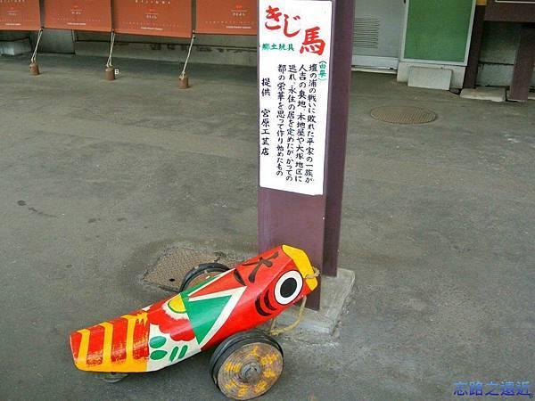 21人吉站雉子馬.jpg