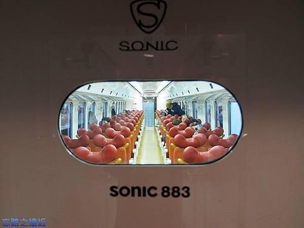 5sonic號座位-3.jpg
