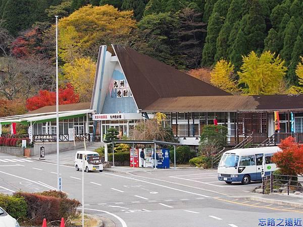 22九州燒酎館.jpg