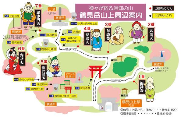 24鶴見岳map.jpg