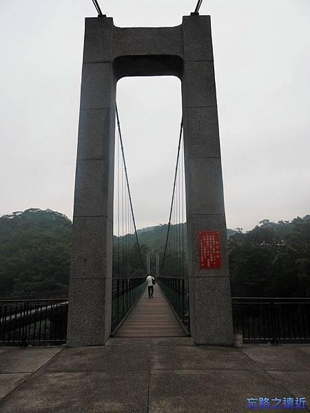 25十分觀瀑吊橋.jpg
