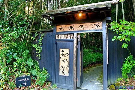 49二本葦束竹林風呂入口.jpg