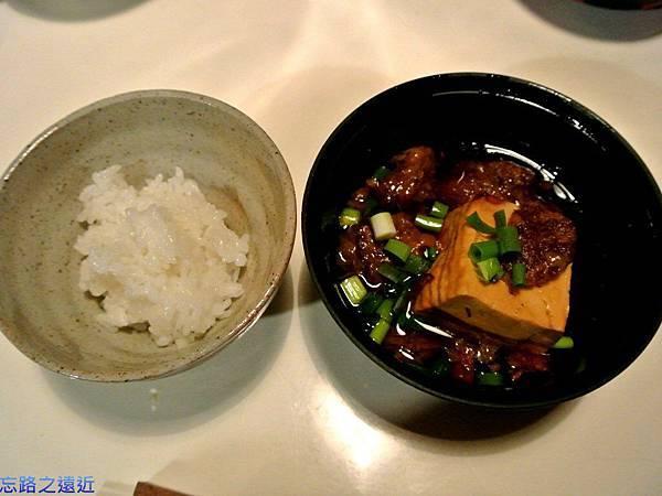 67晚餐湯白飯