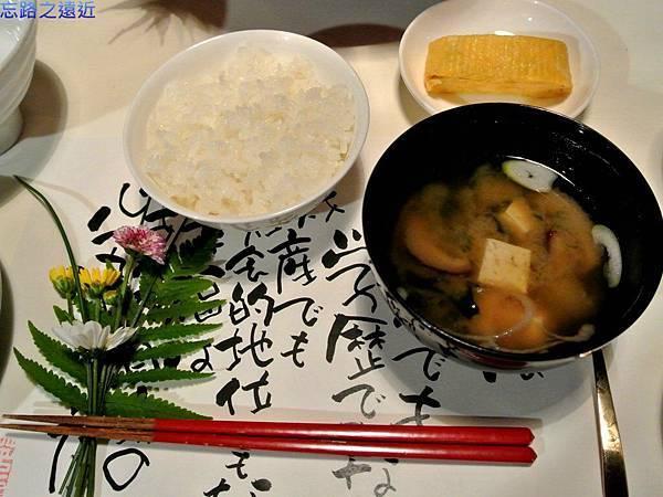 74早餐白飯味噌湯