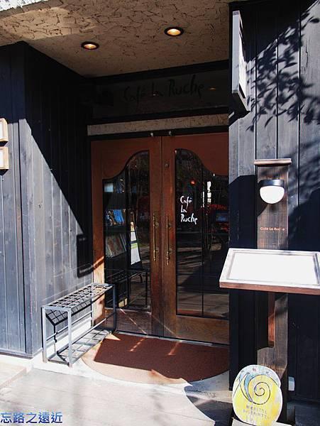 14金麟湖畔Cafe La Ruche門口.jpg