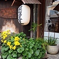 3旅館國崎正門-3.jpg