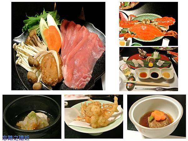 35旅館國崎晚餐-3.jpg