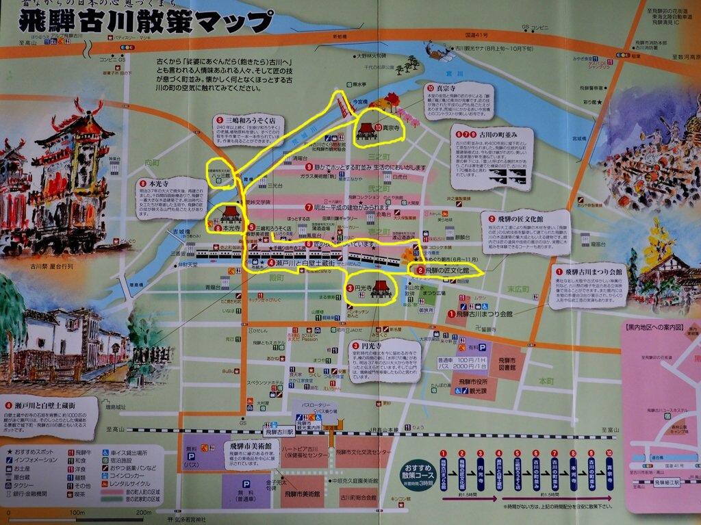31飛驒古川散步地圖-1.jpg