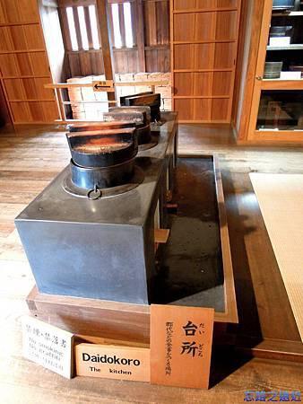10高山陣屋廚房.jpg