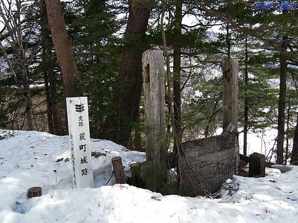 18白川鄉荻町城跡.jpg
