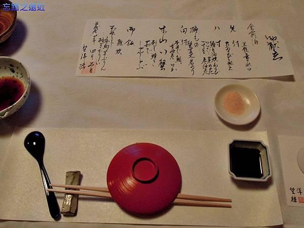 31望洋樓菜單