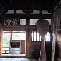 41宮島千疊閣內勺子-1.jpg