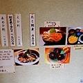 中村屋菜單.jpg