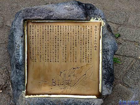 神威岬-9.jpg