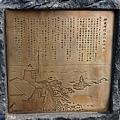 神威岬-17.jpg