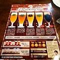 59大雪地啤酒館-menu