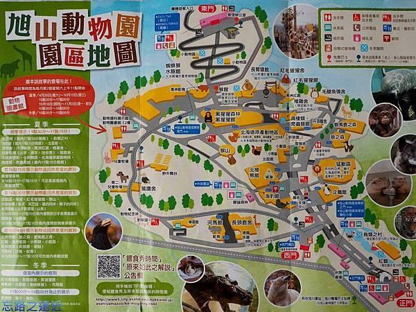 60旭山動物-中文地圖