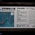 3豐平峽地圖解說.jpg
