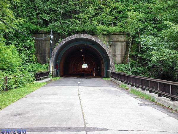 12豐平峽隧道口-九段瀧端.jpg