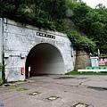 14豐平峽隧道口-水壩端.jpg
