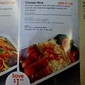 13Jetstar飛機餐menu-2.jpg