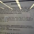 21關西機場JR劃票規定.jpg
