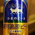 23罐裝銀和高園啤酒.jpg