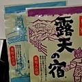 12-Fraser Residence Nankai Osaka.jpg