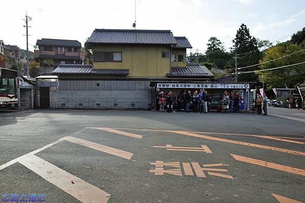 2.苔寺終點起點站.jpg