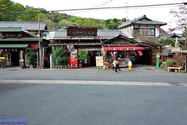3.苔寺巴士站前賣店.jpg