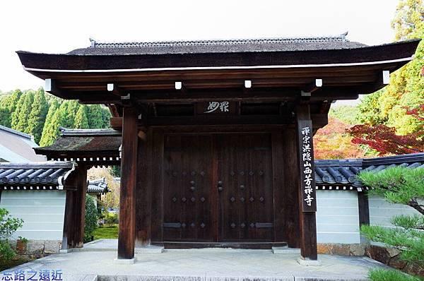 5苔寺眾妙門.jpg