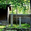 29苔寺湘南亭茶室-1.jpg