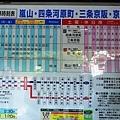 53苔寺返京都時刻表.jpg
