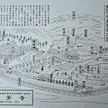 56苔寺全圖