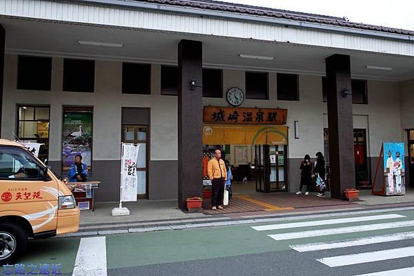 1城崎溫泉站-1.jpg