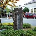 4城崎溫泉文學散步道.jpg