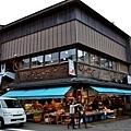 11城崎溫泉漁貨店.jpg