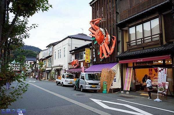 13城崎溫泉螃蟹餐廳.jpg