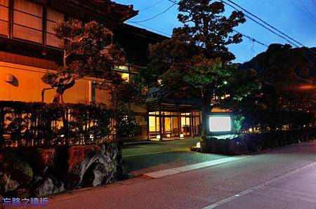 33城崎溫泉夜-3.jpg