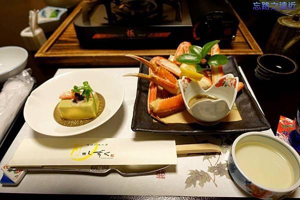 16月のしずく晚餐-豆腐蒸蟹.jpg
