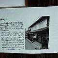 54出石酒史料館-4.jpg