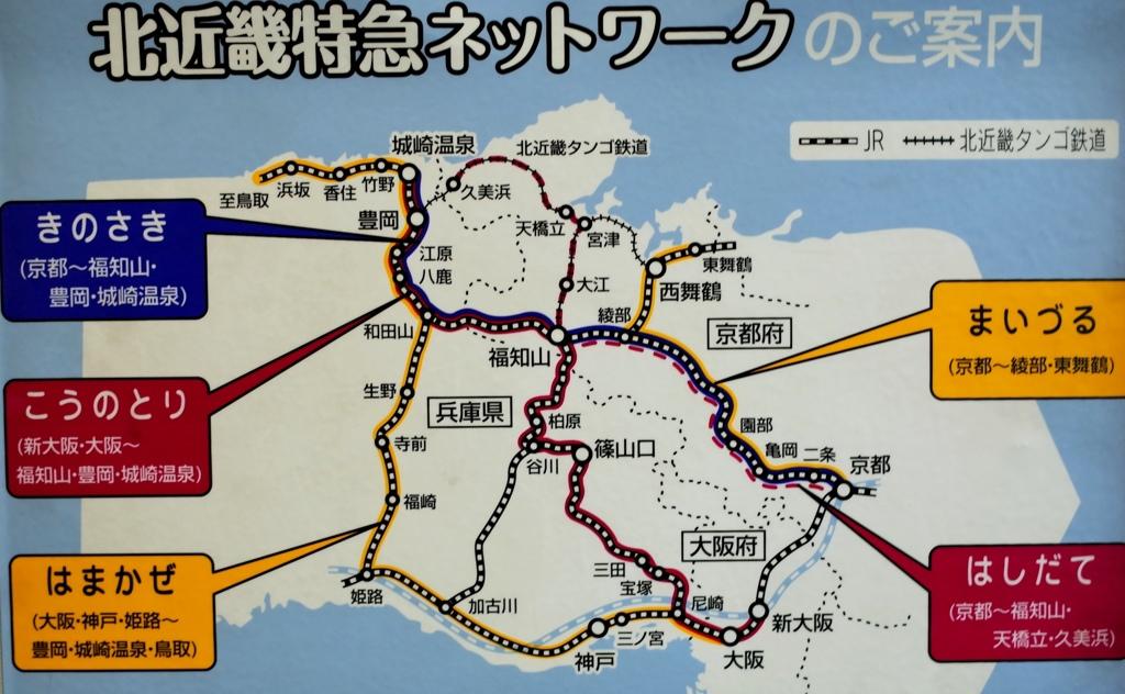 近畿鐵路網