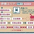 Kyoto sea area pass-4