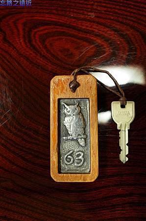 2風香房間鑰匙.jpg