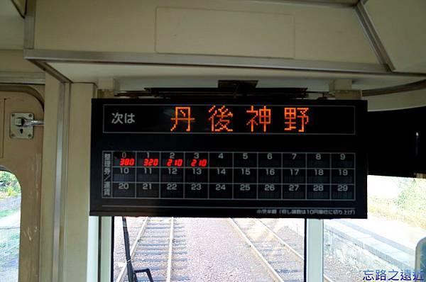 11近畿丹後鐵道列車松內-5.jpg