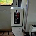12近畿丹後鐵道列車松內-6.jpg